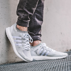 The adidas EQT Support Ultra Primeknit Combines Equipment Styling ...