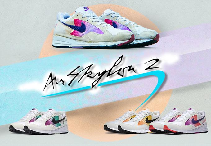 Melancólico éxtasis dirección  Now & Then: the Nike Air Skylon II - The Drop Date