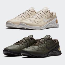Nike Metcon 4 Leather SE