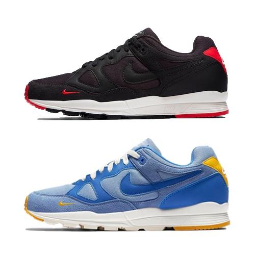 Nike Air Span 2 SE - MINI SWOOSH