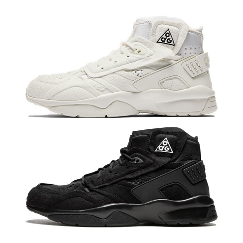Nike x CDG Air Mowabb - AVAILABLE NOW
