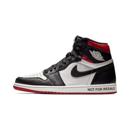 Nike Air Jordan 1 Retro Hi - Not for