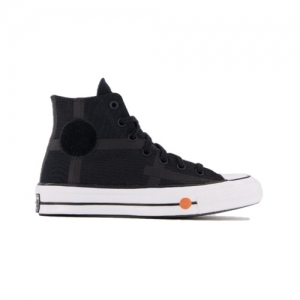 Converse Archives The Drop Date