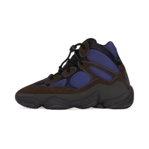 [Imagen: adidas_Yeezy_500_High_Tyrian_RP-300x300.jpg]
