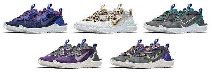 Nike React Vision By You - The Drop Date