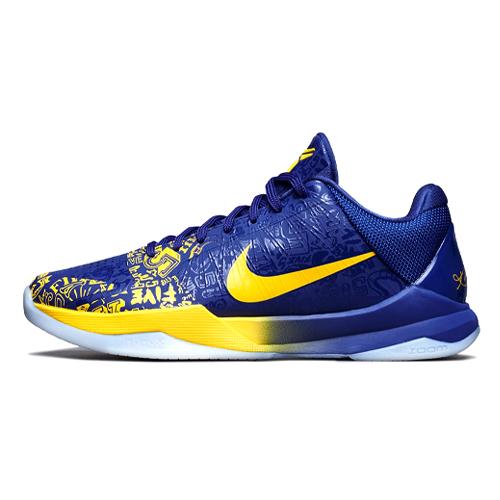 [Image: Nike-Zoom-Kobe-5-Protro-5-Rings-CD4991-400.jpg]