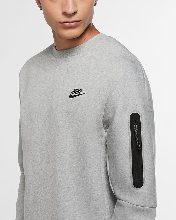 Nike On Your Radar
