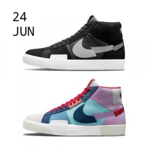 Nike SB Zoom Blazer Mid Premium mosaic