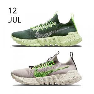 Nike Space Hippie 01 Carbon Green & Vast Grey