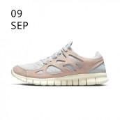 Nike Free Run 2 Fossil Stone 537732 013 172x172