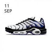 Nike Air Max Plus Persian Violet DB0682 100 feat 1 172x172