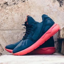 adidas originals tubular midnight navy and sea coral f