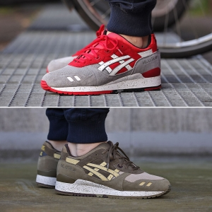 asics gel lyte iii turtle and crane pack red grey olive green suede f