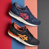 ASICS Fitforhealth - VEGAN PACK - are releasing a new set of the