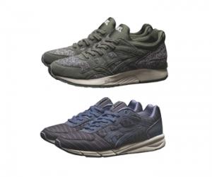 asics x sneakersnstuff sns onitsuka tiger shaw runner gel lyte v 5 tailor pack tweed pinstripe f