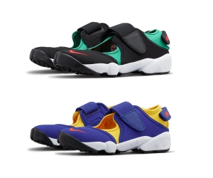 nike air rift og pack colourways kenya blue yellow black green f