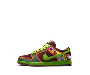 nike sb de la soul low 2015 safari baroque brown altitude green 789841-332 ff